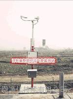 便携式气象环境监测站 一体式气象预报监测设备 安装简单 移动方便 小型气象环境监测站厂家