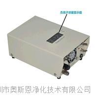 深圳便携式空气负氧离子测试仪/KEC900+,KEC900+负离子/KEC900+负离子检测仪/环境林业室内浓度,KEC900+风景区室内负氧离子浓度检测仪