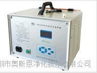 环保局专用pm2.5采样器/KB-6120(B)型大气采样器 PM2.5大气综合采样器/KB-6120(B)全国供应商/配PM2.5切割器