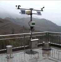 无线型小型自动气象监测站 可同时测风向风速温度湿度气压雨量