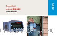 进口扬尘在线监测仪 赛默飞pDR-1500工地扬尘监测传感器模块测PDR-1500,PM10,PM4.0,PM2.5,PM1.0