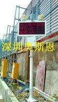福州房屋建筑工地揚塵噪聲視頻智能監測站 遠程監控 實時在線監測