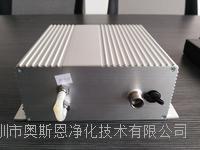 扬尘传感器 扬尘监测传感器 PM2.5扬尘传感器 PM10扬尘监测传感器 奥斯恩工地扬尘监测传感器