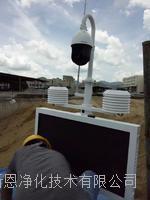 深圳市混凝土搅拌站扬尘污染视频叠加抓拍监测系统