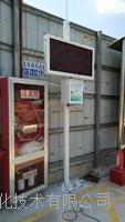 工地扬尘污染在线监测系统奥斯恩噪声仪对接环保局监管设备