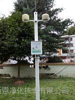 靖西空气负氧离子监测 湿地环境负氧离子在线监测设备