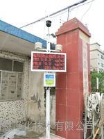 廣東省混凝土攪拌站揚塵TSP在線監測設備帶視頻監控系統 配套云平臺 實時查看數據 OSEN-YZ
