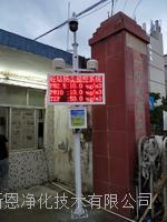 南宁市工地扬尘在线监控系统 扬尘监测设备 噪声监控系统 带视频+云平台