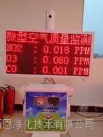 冬季防雾霾实时远程监控系统生产供应商