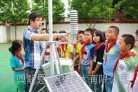 大中院校科普气象环境自动监测智能站作用
