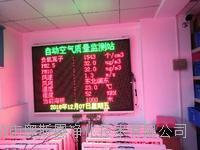 广东省旅游环境湿地公园空气质量负氧离子含氧量实时在线检测系统 OSEN-FY