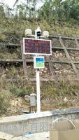 廣州市攪拌站治理揚塵污染大氣環境PM2.5粉塵顆粒物檢測設備 OSEN-6C