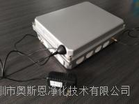 廣東壁掛式公園戶外綜合環境監測儀無線聯網24小時實時在線監測廠家 OSEN-ZH200