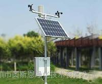 校园气象自动监测站 气候环境科普大学科研气象站