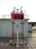 广州智慧工地扬尘监测设备 广州扬尘污染治理方案