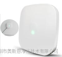 可联网WiFi型室内环境监测仪幼儿园环境监测公共卫生环境监测仪
