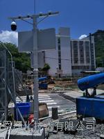 深圳奥斯恩可联网扬尘噪声在线监控系统\深圳带双认证TSP在线监测系统