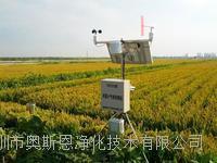 小型農業氣象自動監測站廠家電話