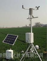 農田氣象站、種植蓄養氣象環境自動監測站