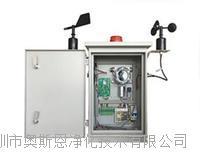 城市環境監管工廠排汙VOCs濃度監測超標預警儀