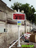 扬尘噪声在线监测系统报价 OSEN—YZ