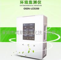 智能家居创造舒适人居环境室内环境监测系统 OSEN—LCD200