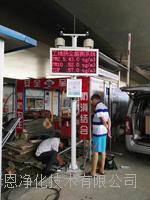 广东省大气环境污染扬尘检测仪PM2.5PM10粉尘监测设备