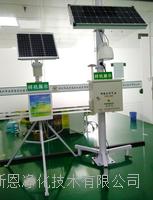 新型扬尘环境常州化工厂建筑工地网格化微型空气质量自动监测站