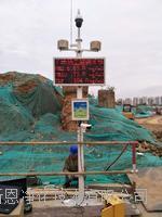 廣東揚塵噪聲監測系統采購深圳揚塵PM2.5監測生産廠商