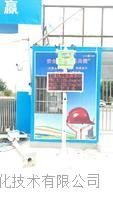 廣州市區工地揚塵噪聲溫濕度PM2.5監測儀 OSEN-YZ