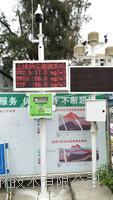 江蘇攪拌站揚塵噪聲實時在線監測設備安裝生産廠商