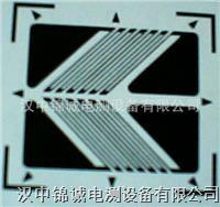 电阻应变计、双羽片,半桥片,高精度传感器用半桥片 HA
