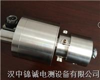 集流环、两芯测井车仪器集流环、导电滑环 MJC-075-02S