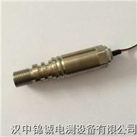 测井射孔用高温压力传感器,压力传感器 JC-YL-02/80MPA