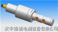 石油测井专用张力计,马丁代克用张力计传感器,销轴式传感器,称重传感器