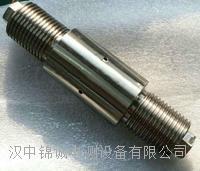 高温张力计、射孔专用高温拉压双向传感器、高温传感器、汉中张力计 14M/10T