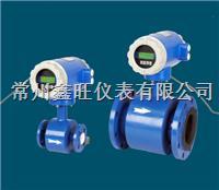 LD-125电磁流量计规格