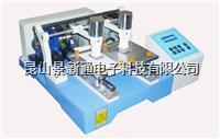 电动磨擦脱色试验机 摩擦脱色测试仪 JX-2019-A