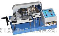 生产皮革耐揉试验机 上海皮革耐揉试验机 苏州销售皮革耐揉试验机  JX-2049