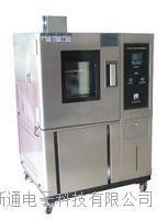 昆山厂家供应可程式恒温恒湿试验箱 恒温恒湿测试箱 JX-3020