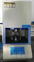 橡胶无转子硫化仪 橡胶硫化试验机 JX-8035