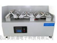 鞋底耐折试验机 鞋底耐折测试仪 景新通生产 JX-3030