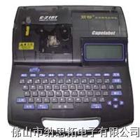电脑印字机 佳能C-200T