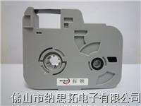RS80B 标映色带 RS-80B