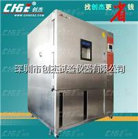 二手可程式恒温恒湿试验箱,二手高低温交变湿热试验箱转让 ITH-800-2P