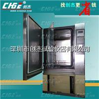 二手高低温试验箱,日本ESPEC爱斯佩克PU-3ST 408升-40度全不锈钢 408L ESPEC LOW TEMPERATURE CHAMBER PU-3ST -40~100
