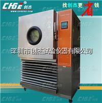 二手恒温恒湿试验箱,二手温湿箱,二手高低温箱 80升400*400*500MM-40