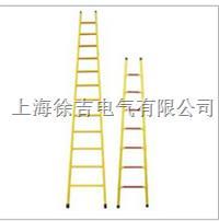 玻璃钢电工专用单梯 玻璃钢电工专用单梯