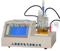 SCKF105型微量水分测定仪