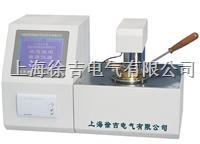 SCBS303闭口闪点自动测定仪 SCBS303